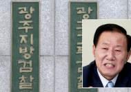 검찰, '불법 선거 의혹' 유태명 광주 동구청장 체포