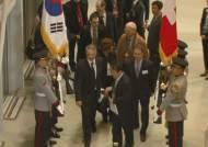 내일 핵안보정상회의…후진타오 등 각국 정상 입국