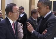 유엔모의총회 노하우 … 한국외대 노력이 오바마 데려왔다