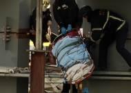 대구 도시철도, 철근 구조물 '쾅'…인부 1명 사망