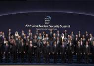 핵무기 1만7천개 분량 감축…'서울 코뮈니케' 채택