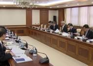 정부, 포상요건 강화 '신파라치' 막기로…상한액 설정