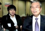 """김종인 """"20대 비대위원 이준석, 정치해도 될 수준"""" 칭찬"""