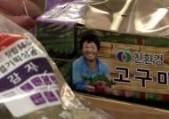 궂은 날씨에 고구마·감자 '금값'…아이들 간식서 퇴출