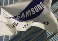 삼성전자, 또 애플 제쳤다…스마트폰 세계 판매량 1위