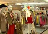 요상한 날씨에 백화점도 '굴복'…봄옷 눈물의 대방출