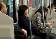 역무원 명령 어기면 체포…'지하철 왕국' 일본 가보니
