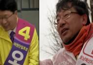 민주 텃밭 광주, 분위기 심상찮다…지지율 추월 '이변'
