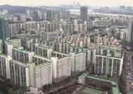 '지금이 바닥' 강남아파트 거래량↑…주택시장에 봄바람?