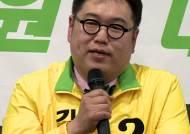 김용민 '막말' 파문 확산…민주통합, 대응 방안 '고심'
