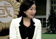 [피플&토크] '아슬아슬' 자유선진당, 세종시 사수할까?