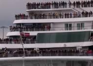 타이타닉호 침몰한 지 딱 100년…닻 올린 추모 유람선
