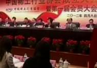 중국 희토류 수출 통제 강화…수입국들 거센 반발 예상