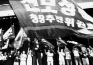 [관전포인트] '캐스팅보트' 부상…'진보정당' 실험 성공?