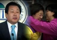 야권연대 vs 부산 사나이…총선 판세 바꾼 여야 히트상품