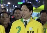 [주목 이사람] '서울 중구' 민주통합당 정호준