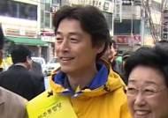 [주목 이사람] '경기 의왕과천시' 민주통합당 송호창