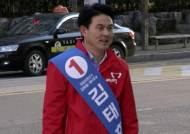 [주목 이사람] '경남 김해을' 새누리당 김태호