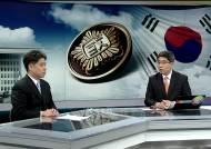 여야 내부 변화 불가피…'포스트 총선' 정국 향배는?
