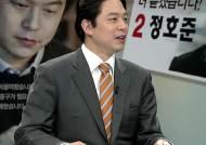 """[피플&토크] 정호준 """"3대 이은 사명감이 날 이끌었다"""""""
