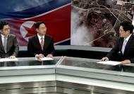 """북한 추가도발 가능성 높아…""""이번에는 핵실험 하나?"""""""