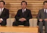 """노심초사 일본 """"안도""""…""""북한에 강도높은 제재 가해야"""""""