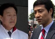 '성추문 의혹' 김형태, 자진 탈당…문대성은 버티기