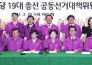 """통합진보 부정선거 의혹 """"당권파, 박스떼기로 표 주워"""""""