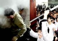 해머와 최루탄…18대 국회, 끝까지 민생은 '나몰라라'