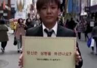 [인터넷포커스] 일본 TV, 한국 성형실태 방송 논란