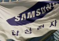 '갤럭시 위력' 삼성전자 1Q 영업익 5.8조…장사 잘했다