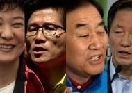 새누리, 경선룰 둘러싼 전면전…민주, 역할분담론 내홍