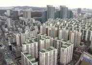 전국 공동주택 평균 '4.3%' 상승…가장 비싼 주택은