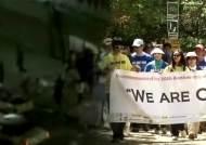 LA 폭동 20년, 상처 아물었지만… 여전히 '갈등 씨앗'