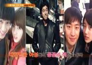'김수현·이제훈·공유까지..' 수지, 전생에 나라를 구했나