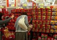 4월 소비자물가 2.5% 상승…두 달 연속 3%대 밑돌아