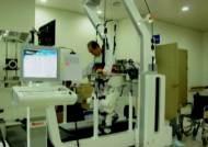 옷처럼 입고 뚜벅뚜벅…'보행보조 로봇' 한국도 만든다
