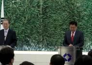 '세계 최대시장 열린다' 한중 FTA 협상개시 공식선언