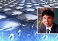 암 '조기진단' 가능해진다…바이오칩 양산기술 개발