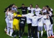 레알마드리드, 스페인리그 우승…메시 시즌 최다골 경신
