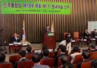 민주통합 원내대표 결선투표…박지원-유인태, 승자는?