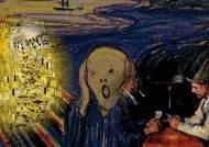 입이 쩍…1335억짜리 '절규'도 울고 갈 더 비싼 그림은