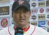 조인성의 짜릿한 '끝내기 홈런'…SK, 롯데에 재역전승