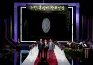 '홍진기 창조인상' 시상식…김진현 등 3인 수상 영광