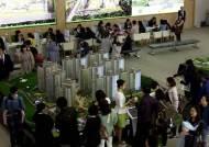 수도권 찬바람, 지방은 봄바람…아파트 청약 열기, 왜?