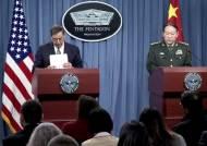 중국 국방장관, 9년 만에 미국행…군사협력 강화키로