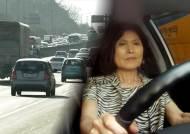 인지능력 검사 통과해야만 운전시키는 일본…한국은?