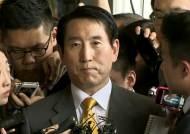 '노무현 차명계좌' 물증 꺼낼까…조현오 검찰 출석
