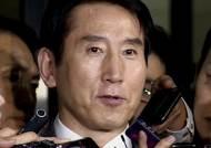 검찰 출석한 조현오 … 검찰에 감사 떡 보낸 노무현 재단