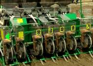 모내기 없이 벼농사 짓는 신기술…'무논점파' 각광